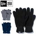 Aac newera glove2 1