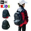 Bag kids lightpack 1