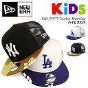 ニューエラ キッズ 【ハイビスカス/カモフラ】メッシュキャップ Kids 9FIFTY Trucker MeshCap ヤンキース ドジャース NEW ERA ...