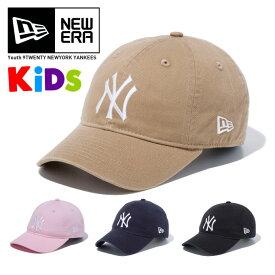ニューエラ 【キッズ】 【ニューヨーク・ヤンキース】 9TWENTY Youth NY 子供用 帽子 フリーサイズ ジュニア キッズキャップ NEWERA KIDS 920 NEW ERA正規代理店【親子ペア2】【メール便は1点まで】【メール便はラッピング不可】
