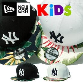 NEW ERA ニューエラ キッズ キャップ 【ボタニカル ニューヨーク・ヤンキース 】KIDS スナップバック 子供用 帽子 アロハ柄 タイプライター ストレートキャップ NEW ERA キャップ SNAPBACK CAP YOUTH 950 11900985 11900986