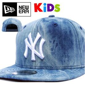 3da3fe645c6b4 ニューエラ NEW ERA キッズ キャップ 【 Youth 9FIFTY タイダイデニム 】 NY MLB ニューヨーク・ヤンキース