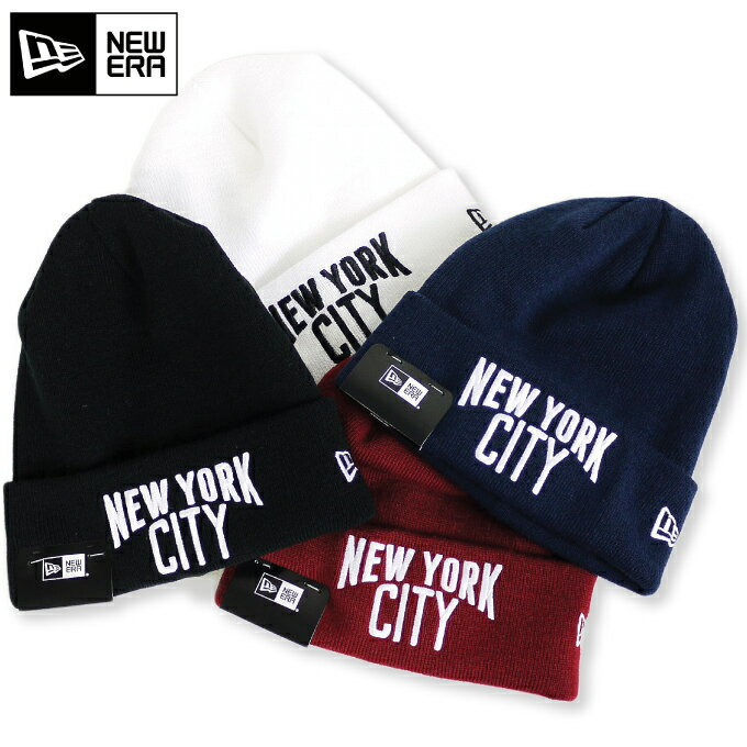 【メール便可】ニューエラ ニットキャップ【NEWYORK CITY】ロゴ NEW ERA ニット帽 CUFF カフ 折り返しタイプ ビーニー KNIT CAP NYC ニューヨーク フリーサイズ ニューエラ NEWERA スノボー スキー 通勤 通学 11402047 激安6