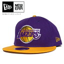 Bs 950lakers 1