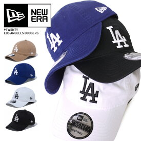 ニューエラ ローキャップ LA ドジャース NEW ERA LOW CAP ロウキャップ ポロキャップ 6パネルキャップ POLOキャップ DAD HAT ランキング上位 ロサンゼルス 9TWENTYメンズ ウォッシュドコットン チームカラー ゲームカラー LOSANGELES DODGERS MLB 920