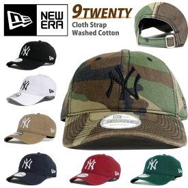 ニューエラ ローキャップ NEW ERA 【NY】ニューヨークヤンキース ロウキャップ ポロキャップ POLOキャップ 6パネルキャップ スナップバックキャップ NEWERA CAP 920 9TWENTY メンズ ユニセックス 帽子