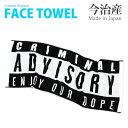 Ac towel advisory 1