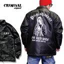 W jk criminal 1807 1