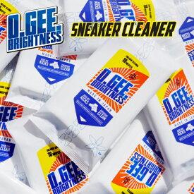 【メール便最大12個まで可】スニーカークリーナー【携帯 ウエット ティッシュ タイプ】 O.GEE BRIGHTNESS オージー ブライト ネス シューズクリーナー OG ブライトネス ランキング上位 靴 手入れ きれい 掃除 メンテナンス ケア
