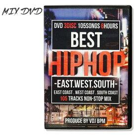 ミックスDVD 【 BEST HIPHOP クラシック / EAST WEST SOUTH 】DVD3枚組 東西南 ヒップホップ MIXDVD 【高画質】