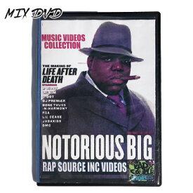 ミックスDVD 全36曲 4時間【 Notorious BIGベストCLIP集 】 ノトーリアスB.I.G ビギー EASTCOAST EASTSIDE NY ニューヨーク ラップ ヒップホップ ラップ ラッパー HIPHOP RAP MIXDVD Biggie Smalls 【高画質】