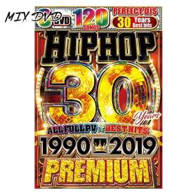 【メール便可】ミックスDVD 【 HIPHOP 30年分のベスト盤!!! 】3枚組 【 ALL FULL PV / 120曲 】1990-2019 PREMIUM DVD ヒップホップ ラップ HIPHOP RAP クラシックから最新モノまで網羅!! MIXDVD 【高画質】