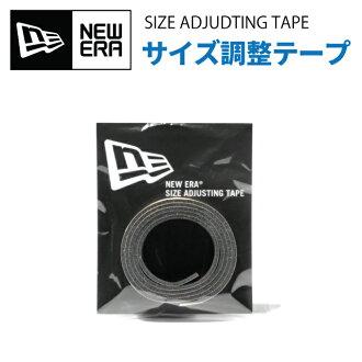 粘貼新時代大小調整新時代大小調整磁帶的大小可調整的帶子用於鍵入帽子配件新時代大小磁帶
