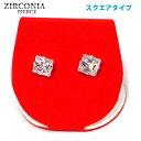 Zirconia-square-1