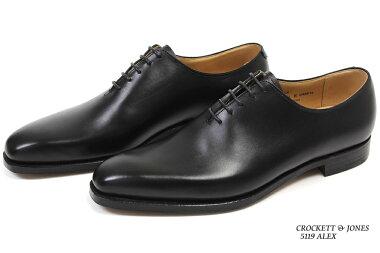 98ae85ce3087f ホールカットと呼ばれる上質な素材を贅沢に一枚革として使用されています*シンプルなデザインはフォーマルなシーンにはもちろん、カジュアルにも履くことができるので  ...