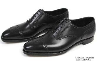Crockett & Jones hand grade セミブローグ Selborne black ( CROCKETT JONES SELBOURNE BLACK )