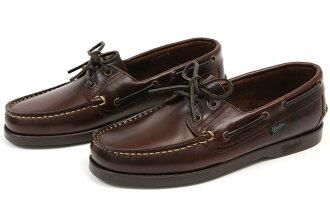 帕拉長筒靴甲板鞋佩斯美國(Paraboot BARTH MARRON-AMERICA)