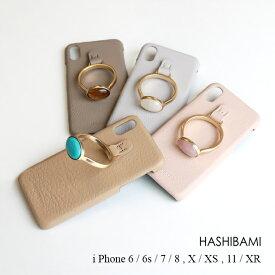 Hashibami *ハシバミ 天然石リングiPhoneケース【6/6s/7/8,X/XS,11/XR対応ケース】