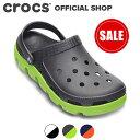【クロックス公式】デュエット スポーツ クロッグ Duet Sport Clog / crocs サンダル レディース メンズ 定番 アウト…