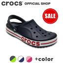 【クロックス公式】バヤバンド クロッグ Bayaband Clog / crocs サンダル レディース メンズ 定番 アウトレット outle…