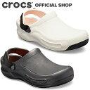 【クロックス公式】ビストロ プロ ライトライド クロッグ Bistro Pro LiteRide Clog / crocs レディース メンズ サン…