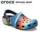 【クロックス公式】クラシック ストライプ クロッグ Classic Striped Clog / crocs サンダル メンズ 定番【OL】