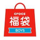 【クロックス公式】【3足入り】福袋 2021 ボーイズ・Fukubukuro 2021 Boys / crocs 子供用 キッズ