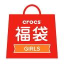 【クロックス公式】【3足入り】福袋 2021 ガールズ・Fukubukuro 2021 Girls / crocs 子供用 キッズ