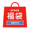 【クロックス公式】【4足入り】福袋 2021 メンズ・ Fukubukuro 2021 Men / crocs 男性用