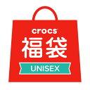 【クロックス公式】【4足入り】福袋 2021 ユニセックス ・Fukubukuro 2021 Unisex / crocs 男女兼用 レディース メンズ