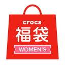 【クロックス公式】【4足入り】【あったシューズの色が選べる】福袋 2021 ウィメンズ ・Fukubukuro 2021 Women / croc…