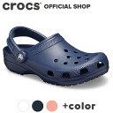 【クロックス公式】クラシック Classic / crocs クロッグ サンダル レディース メンズ 定番 ベストセラー 【NO】