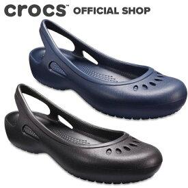 【クロックス公式】カディ スリングバック ウィメン Kadee Slingback / crocs パンプス フラットシューズ レディース 【PR2】