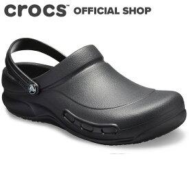 【クロックス公式】ビストロ クロッグ アウトレット Bistro Clog OL / crocs レディース メンズ ワークシューズ サンダル【OOL】