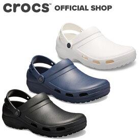 【クロックス公式】スペシャリスト 2.0 ベント クロッグ Specialist II Vent Clog / crocs レディース メンズ 定番 ワークシューズ【NO】