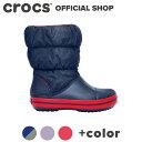 【クロックス公式】ウィンター パフ ブーツ キッズ Winter Puff Boot / crocs