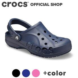 【クロックス公式】バヤ クロッグ Baya Clog / crocs クロッグ サンダル レディース メンズ 定番 アウトレット outlet ベストセラー 【PR1】