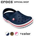 【クロックス公式】クロックバンド クロッグ Crocband Clog / crocs クロッグ サンダル レディース メンズ 定番 ベス…