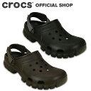 【クロックス公式】オフロード スポーツ クロッグ Offroad Sport Clog / crocs レディース メンズ サンダル 定番