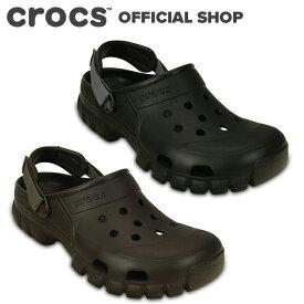 【クロックス公式】オフロード スポーツ クロッグ Offroad Sport Clog / crocs レディース メンズ サンダル 定番【PR1】