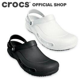 【クロックス公式】ビストロ クロッグ Bistro Clog / crocs ワークシューズ 業務用 クロッグ サンダル レディース メンズ 定番 ベストセラー 【NO】
