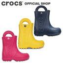 【クロックス公式】ハンドル イット レイン ブーツ Handle It Rain Boot / crocs キッズ 長靴 長ぐつ アウトレット ou…
