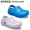 【クロックス公式】クラシック ラインド クロッグ キッズ Classic Lined Clog / crocs サンダル ボア付 冬用 定番 【OL】