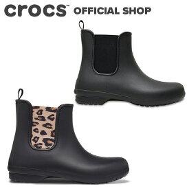 【クロックス公式】フリーセイル チェルシー ブーツ ウィメン Freesail Chelsea Boot/ crocs レディース 長靴 長ぐつ レインブーツ Rain【PR2】