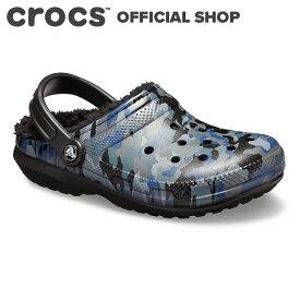 【クロックス公式】クラシック ラインド グラフィック 2.0 クロッグ / crocs サンダル ボア付 冬用 レディース メンズ 定番 【OL】