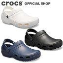 【クロックス公式】スペシャリスト 2.0 ベント クロッグ Specialist II Vent Clog / crocs レディース メンズ 定番 ワ…
