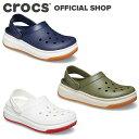 【クロックス公式】クロックバンド フル フォース クロッグ Crocband Full Force Clog / crocs レディース メンズ サ…