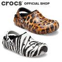 【クロックス公式】クラシック ラインド アニマル プリント クロッグ Classic Lined Animal Print Clog / crocs レデ…