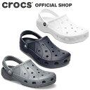 【クロックス公式】レイレン クロッグ Ralen Clog / crocs レディース メンズ サンダル 定番 アウトレット outlet【PR…