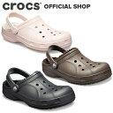 【クロックス公式】レイレン ラインド クロッグ Ralen Lined Clog / crocs レディース メンズ サンダル ボア付 冬 ア…